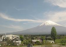 Mount Fuji From Below