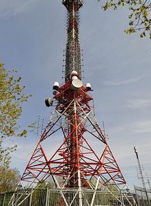 Mount Royal Transmitter Tower