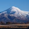 Mount Tateshina In Winter