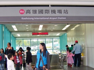 Kaohsiung International Airport Station Exit 6