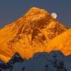 Mt. Everest - Sagarmatha - Nepal