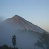 Mt. Inierie