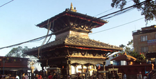 Muktinath Tour And Travel Agency