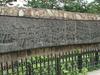 Mural Of Second Battle Of Panipat