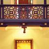 Museo De La Emigracion, Archivo De Indianos