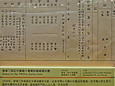Museum Exhibit Document