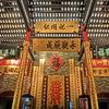 Museum Interior Ceiling