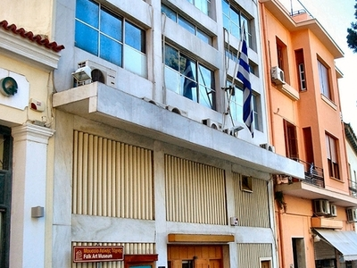 Museum Of Greek Folk Art