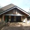 Mwalimu Nyerere Museum In Butiama