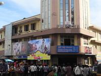 Prabha Theatre