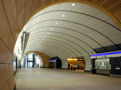 Macquarie Park Railway Station Ticket Hall