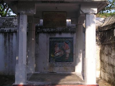 Madhuranthakan