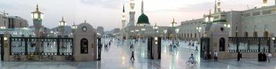 Madina  Haram At Evening