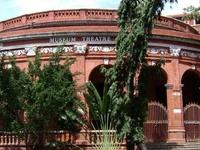 Museo del Gobierno