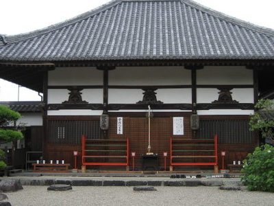 Main Hall At Asuka Dera
