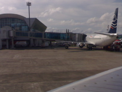 View Of Sultan Hasanuddin International Airport