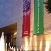Latin American Art Museum