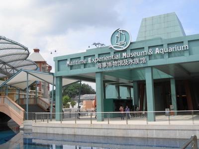 Maritime Experiential Museum & Aquarium
