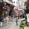 Market Of Gage Street