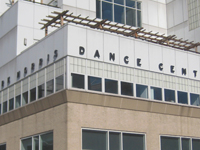 Mark Morris Dance Center