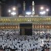 Pilgrims Circumambulating The Kaaba