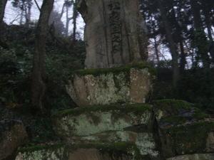 Matsukura Castle (Toyama Prefecture)