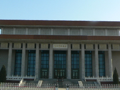 Mausoleum Of Mao Zedong