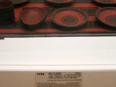 Mawangdui Lacquerwares And Tray