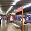 Rotkreuzplatz Station