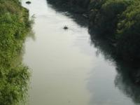 Medjerda Río