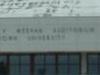 George V. Meehan Auditorium