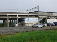 Noma Station