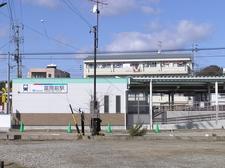 Tomioka Mae Station