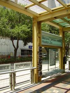 Memorial Hermann Hospital Zoo Station