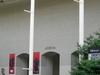 Mercer Arena