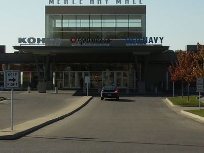 Merle Hay Malls New Main Entrance