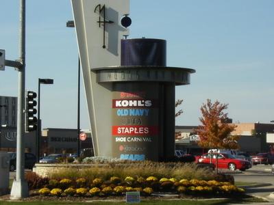 Merle Hay Mall