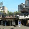 Alma Metro Station