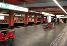 Beekkant Metro Station