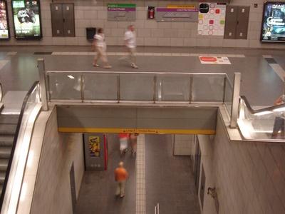 Interchange Line Zone