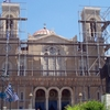 Metropolitan Cathedral Of Athens Under Renovation
