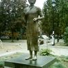 Mihai Eminescu Statue