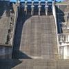 Miho Dam