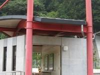 Mikawa Kawai Station