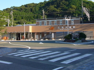 Mikawa-Otsuka Station