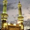 Minarets Of The Masjid Al-Haram