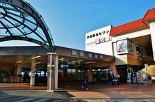 Minoo Station