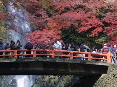 Minō Falls