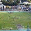 Estadio Misael Delgado