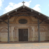 Mission Church Of San Javier